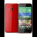 unlock HTC Butterfly 2
