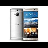 unlock HTC Butterfly 3