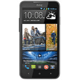 unlock HTC Desire 516