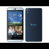 unlock HTC Desire 826