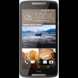 unlock HTC Desire 828