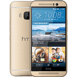 unlock HTC M9 Prime Camera