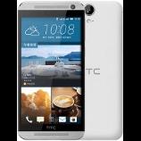 unlock HTC One E9