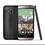 unlock HTC One M8 Harman Kardon Edition