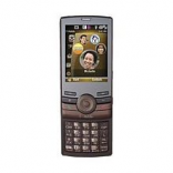 unlock HTC PHOE100
