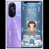 unlock Huawei nova 8 Pro King of Glory Edition