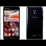 unlock LG E980H