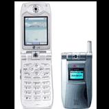 unlock LG G8000i
