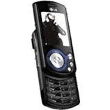 unlock LG KE600
