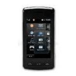 unlock LG KF720
