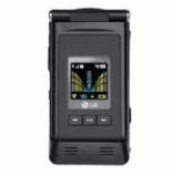 unlock LG ME540
