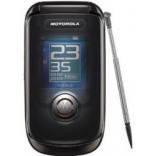 unlock Motorola A1210