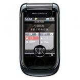 unlock Motorola A1800