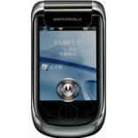 unlock Motorola A1890