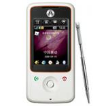 unlock Motorola A810