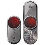 unlock Motorola Aura