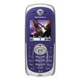 unlock Motorola C651