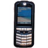 unlock Motorola C698p