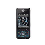 unlock Motorola E6E