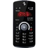 unlock Motorola E8