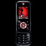unlock Motorola EM25