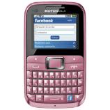 unlock Motorola EX116