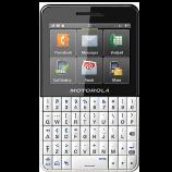 unlock Motorola EX118