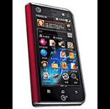 unlock Motorola MT710