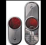 unlock Motorola R1