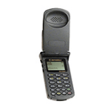 unlock Motorola St7797