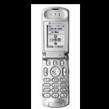 unlock Motorola T720s