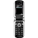 unlock Motorola V267p