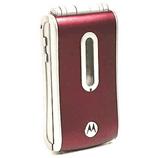 unlock Motorola V690