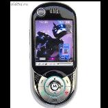 unlock Motorola V890