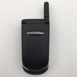unlock Motorola V998++
