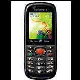 unlock Motorola VE538