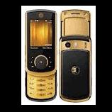 unlock Motorola VE66 LX