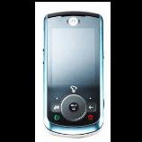 unlock Motorola VE70