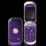 unlock Motorola VU20