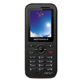 unlock Motorola WX-390