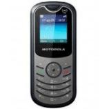 unlock Motorola WX180