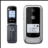 unlock Motorola WX345