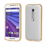 unlock Motorola XT1542