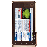 unlock Motorola XT711