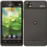 unlock Motorola XT928