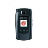 unlock Samsung A706