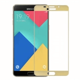 unlock Samsung A910DS