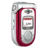unlock Samsung A950