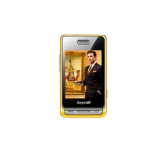 unlock Samsung B5712