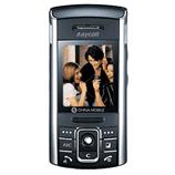 unlock Samsung D728
